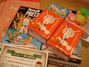 グリコピア神戸 食品工場見学 ポッキー
