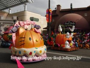 ユニバーサル・マジカル・ハロウィーン usj ユニバーサルスタジオジャパン テーマパーク
