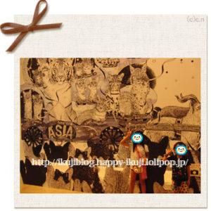 西宮市大谷記念美術館 美術館 イタリア・ボローニャ絵本原画展