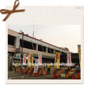 大阪市中央卸売市場 市場まつり