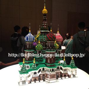 レゴで作った世界遺産展 堂島リバーフォーラム イベント会場