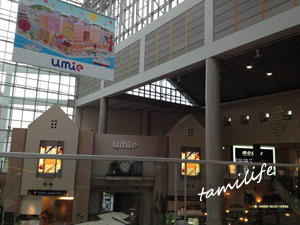 神戸ハーバーランドumie 商業施設 ショッピング