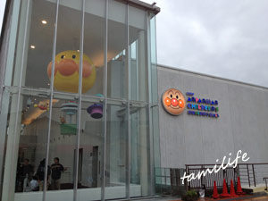 神戸アンパンマンこどもミュージアム&モール テーマパーク