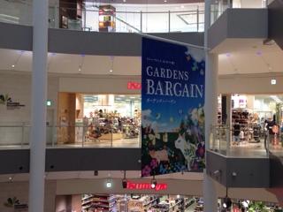 阪急西宮ガーデンズ サマーバーゲン