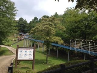 北播磨余暇村公園 公園 ローラー滑り台