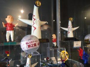 海洋堂フィギュアミュージアム 博物館 太陽の塔フィギュア