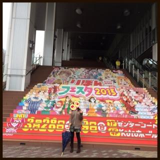 りぼんフェスタ 京都