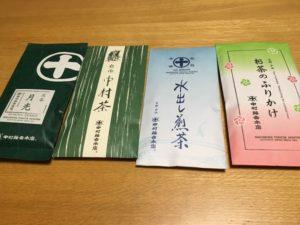 中村藤吉本店お茶