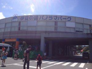 伊豆の国パノラマパーク 静岡旅行