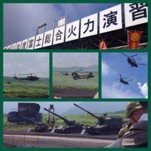 富士総合火力演習 静岡旅行