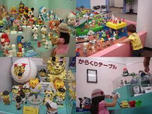 尼崎信用金庫世界の貯金箱博物館 博物館 雨の日遊び場