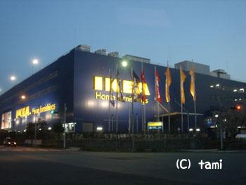 IKEA神戸 ポートアイランド ショッピング