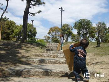 今津浜公園 ローラー滑り台