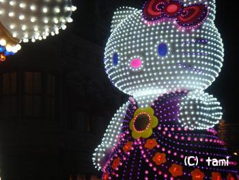 USJ テーマパーク マジカル・スターライト・パレード