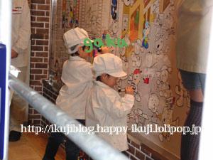 クリスマス キッザニア甲子園 職業体験施設 屋内遊び場