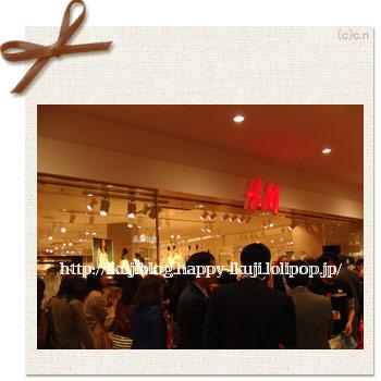 ららぽーと甲子園リニューアル ショッピングモール