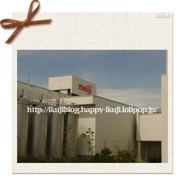 ヨーグルト館工場見学 明治なるほどファクトリー関西 食品工場見学 夏休み自由研究