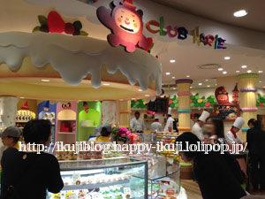 阪急うめだ本店 リニューアルオープン 百貨店 ショッピング
