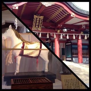 西宮神社 初詣