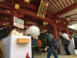 西宮神社 えべっさん 十日戎 福男