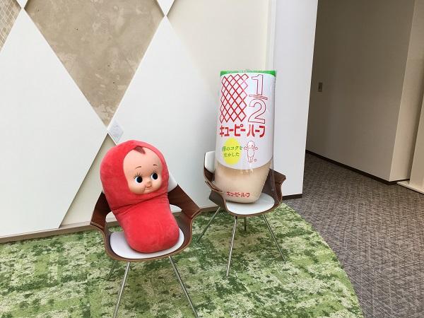 キユーピー神戸工場 食品工場見学 マヨネーズ・ドレッシング 試食