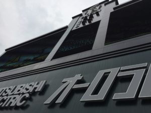 甲子園歴史館 スタジアムツアー