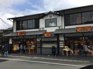 嵐山りらっくま茶房 嵐山観光 嵐電 リラックマごゆるり京都