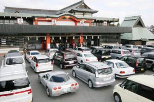 成田山不動尊 初詣 参拝 神社・神宮 交通安全