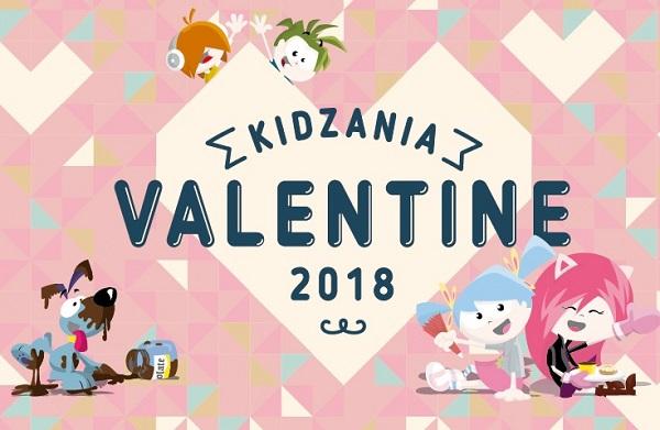 キッザニア甲子園バレンタイン2018