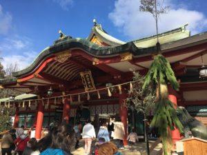 西宮神社 初詣 お参り おみくじ