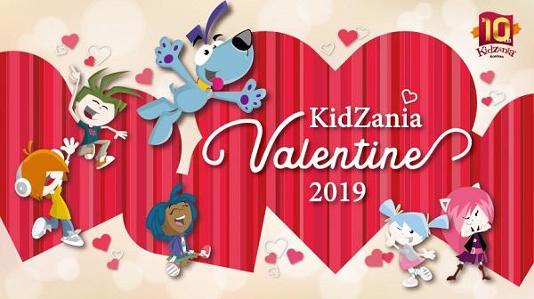 キッザニア甲子園 バレンタイン2019 テーマパーク