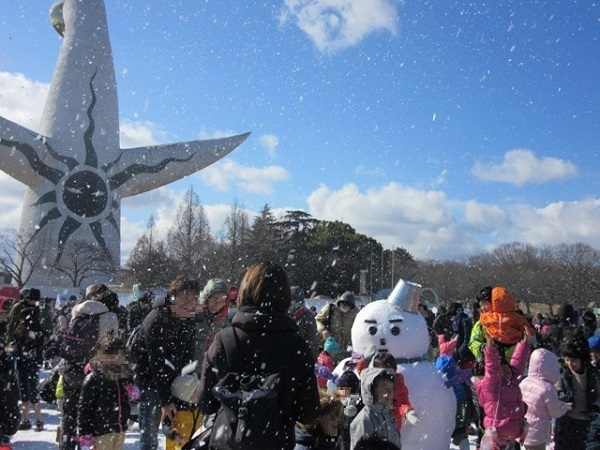 万博記念公園 雪まつり