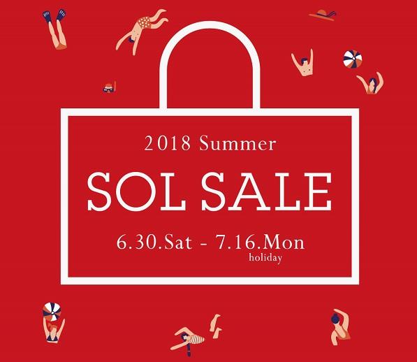神戸国際会館SOL SOL SALE サマーバーゲン