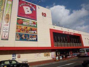 Bb箕面船場店 アミューズメント施設