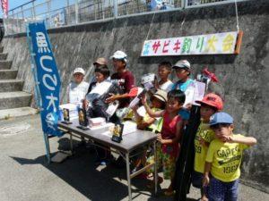 鳴尾浜臨海公園海釣り広場 夏休み子供サビキ釣り大会 釣り
