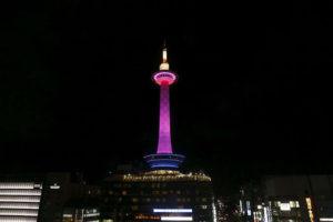 京都タワー ピンクリボン ライトアップ