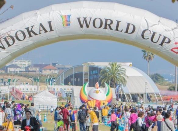 明石海峡公園 UNDOKAI World Cup 運動会