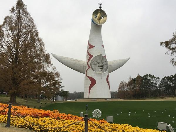 万博記念公園 太陽の塔 公園 モニュメント 岡本太郎