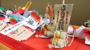 京都ゑびす神社 十日戎 えべっさん