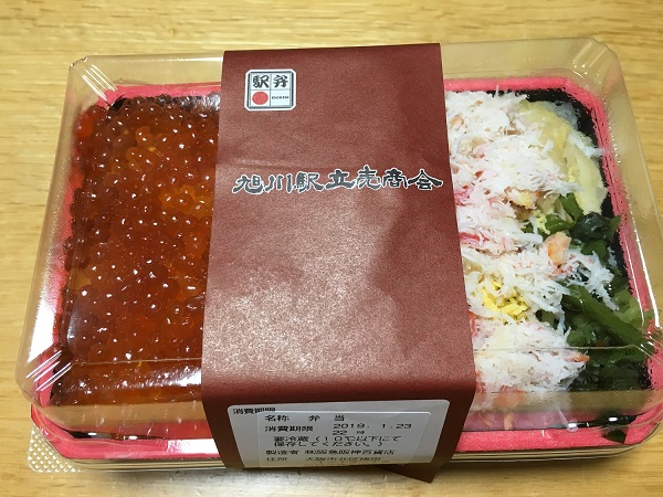 阪神梅田本店 阪神の有名駅弁とうまいもんまつり 駅弁 百貨店
