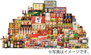 阪急百貨店西宮阪急 冬の食品大バーゲン ギフト解体セール