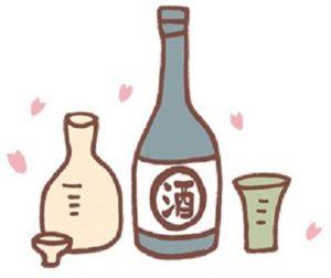 GI灘五郷記念 日本一の酒どころ 灘のべっぴん酒まつり 御影クラッセ 日本酒