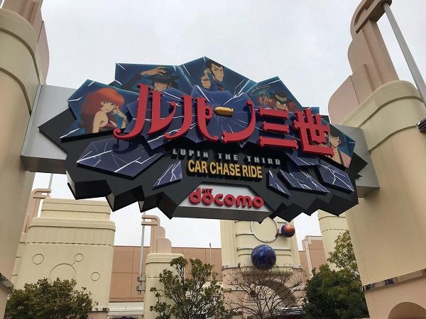 ユニバーサルスタジオジャパン ユニバーサルクールジャパン2019 テーマパーク