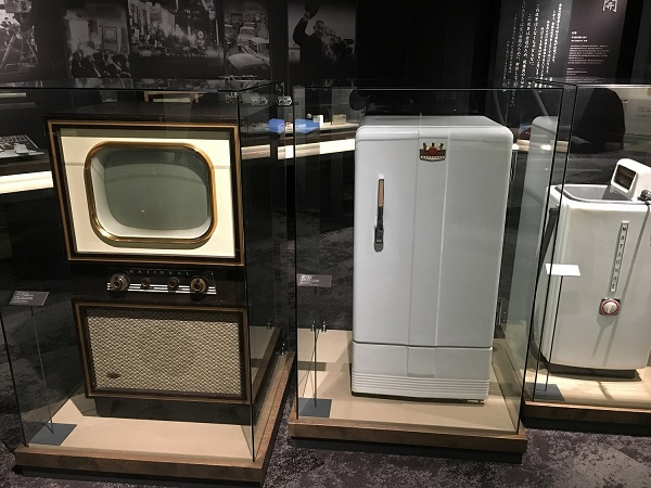 松下幸之助歴史館 パナソニック ミュージアム
