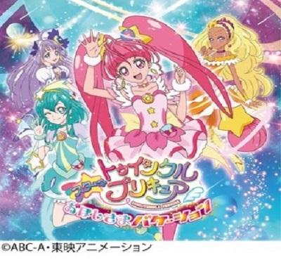 ATC スター☆トゥインクルプリキュアショー 商業施設 キャラクターショー