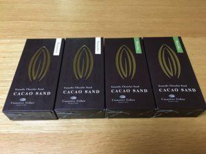 チョコレート カカオサンド Cacaotier-Gokan高麗橋本店