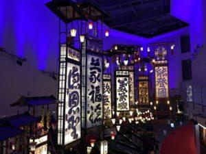 輪島キリコ会館 観光スポット 祭り