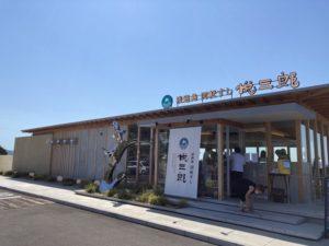 悦三郎 淡路島 回転寿司